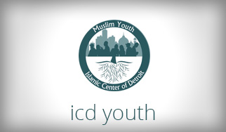 Muslim Youth of ICD (MY-ICD)