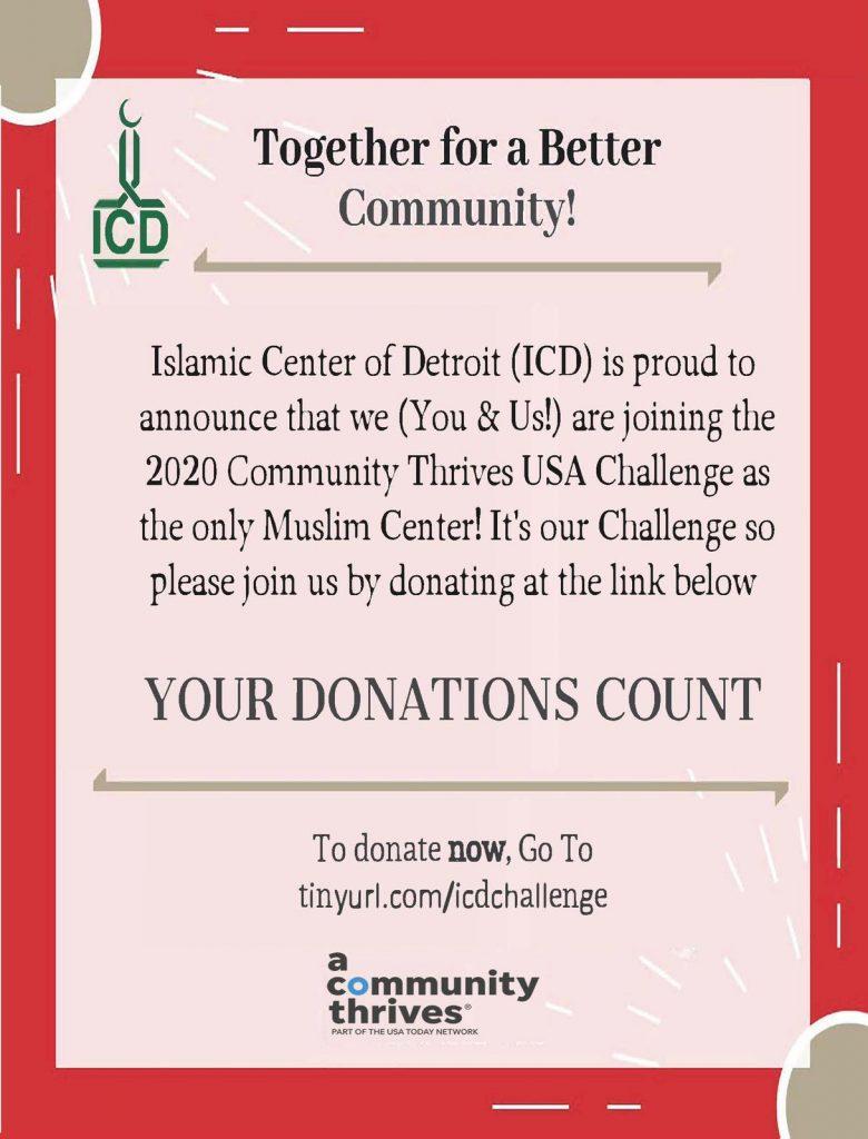 ICD Community Challenge